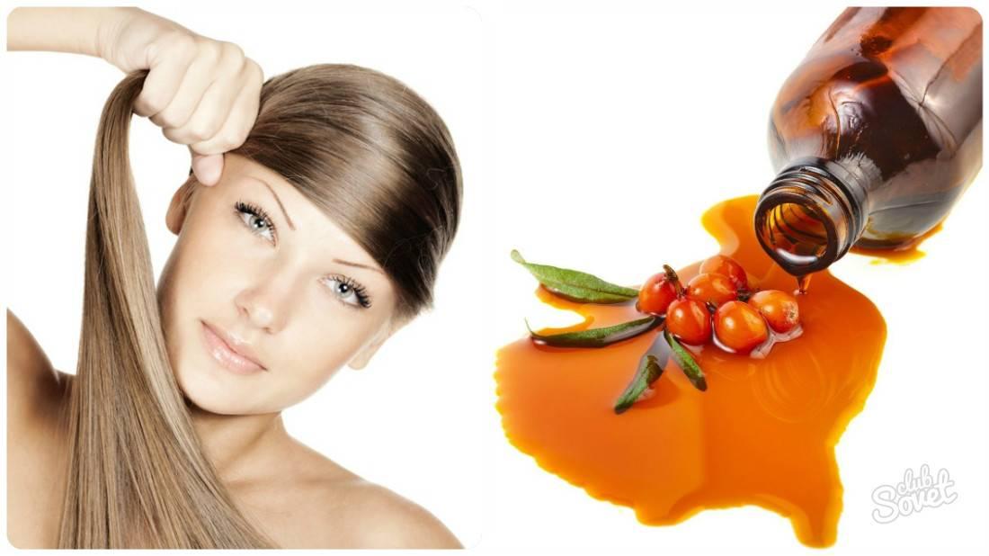 Польза облепихового масла для здоровой и проблемной кожи
