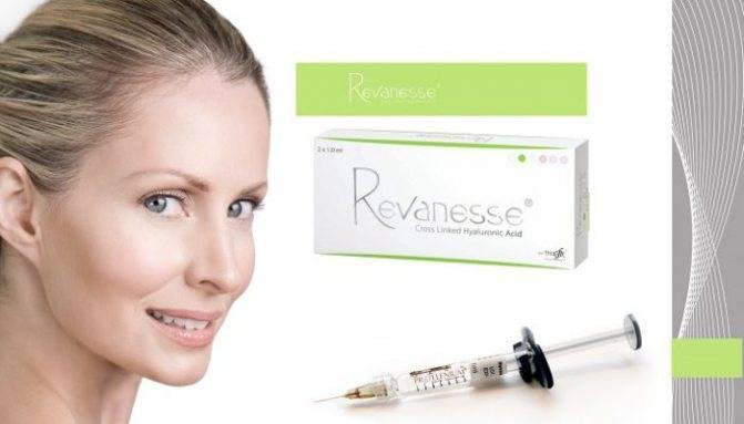Реванесс (revanesse) филлер:  особенности применения для биоревитализации и контурной пластики