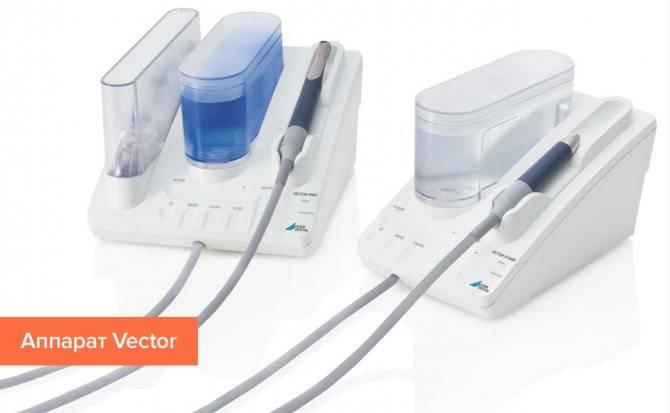«вектор»: целебная сила ультразвука для здоровья зубов и дёсен