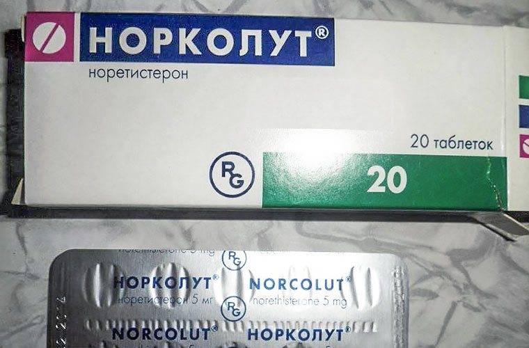 Чем вызвать месячные при задержке быстро таблетками