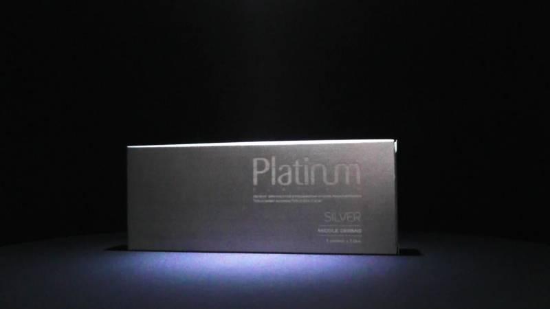 Platinum silver: филлер для наполнения лица красотой