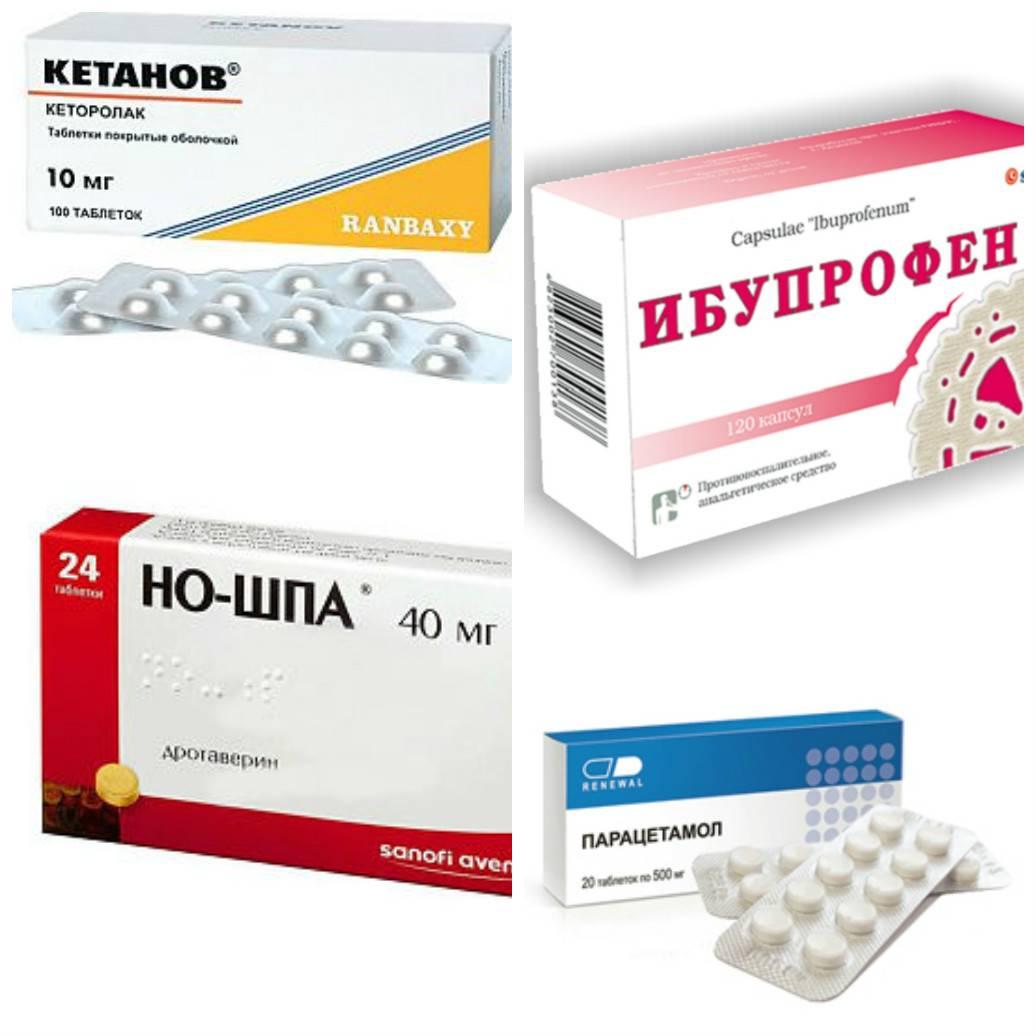Лекарства, которые можно пить кормящей маме
