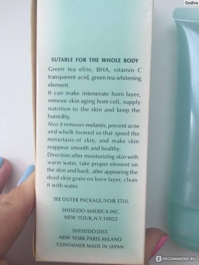 Пилинг для лица шисейдо зеленый чай (shiseido green tea).отзывы