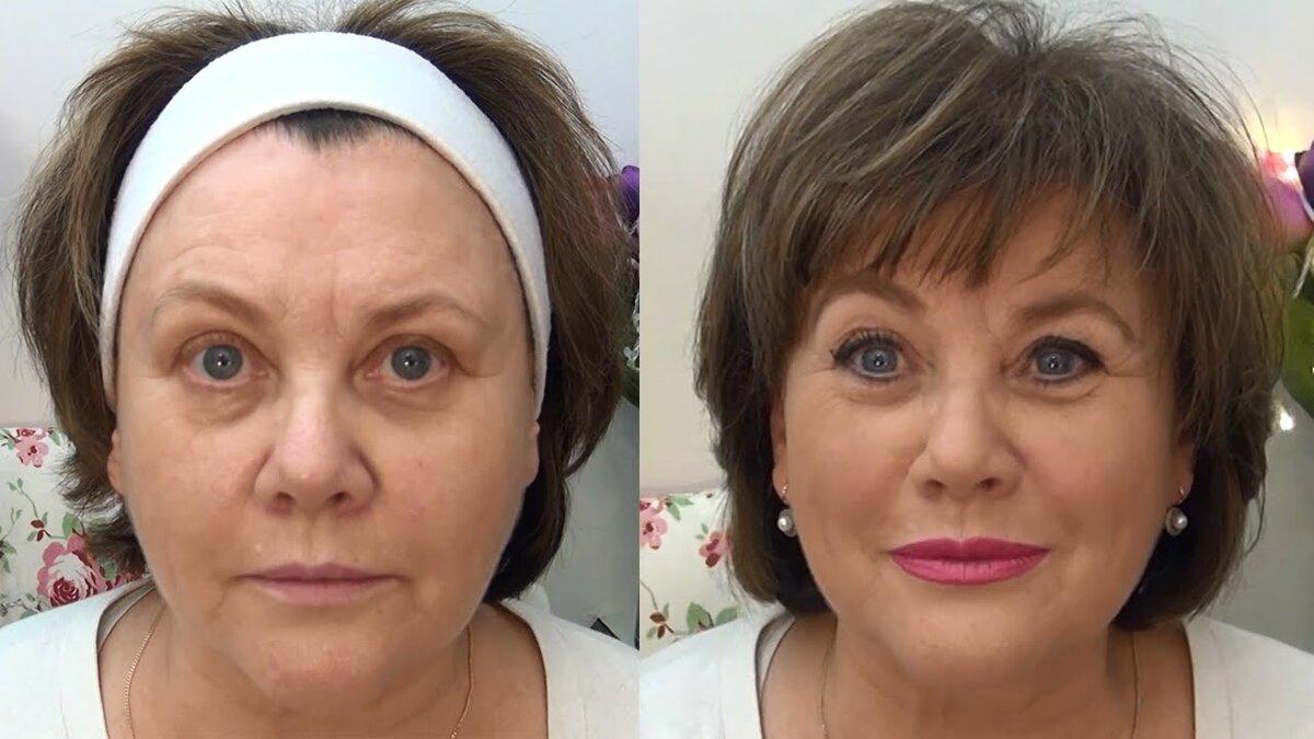для раскуривания возрастной макияж до и после фото общий