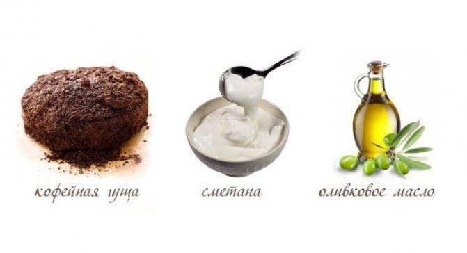 Кофейная маска для лица в домашних условиях: выбирайте лучший рецепт