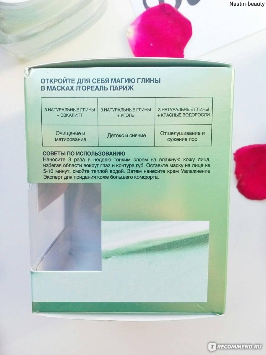 Топ-17 домашних масок для лица с глиной, условия приготовления
