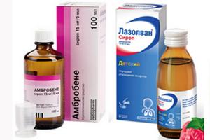 Эреспал аналоги и цены - Поиск лекарств