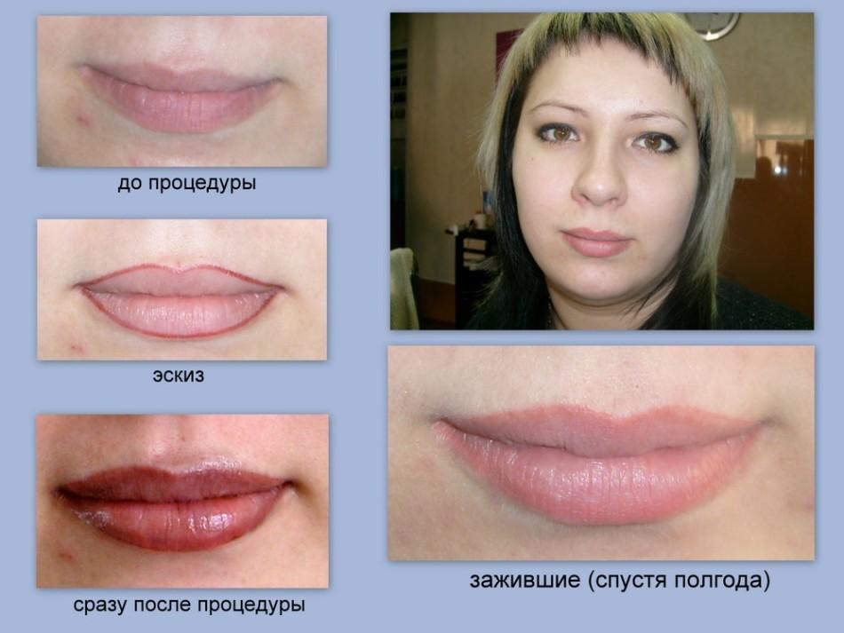 счастливый татуаж губ фото до и после отзывы свое