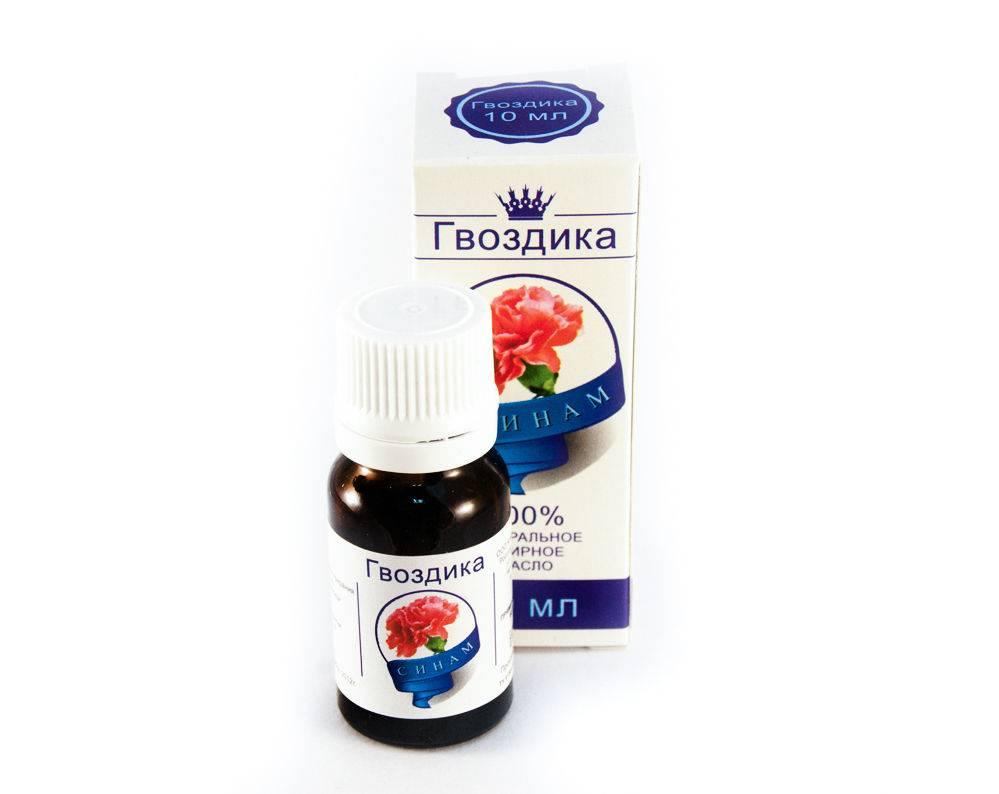 Гвоздичное масло: капля здоровья в домашней аптечке
