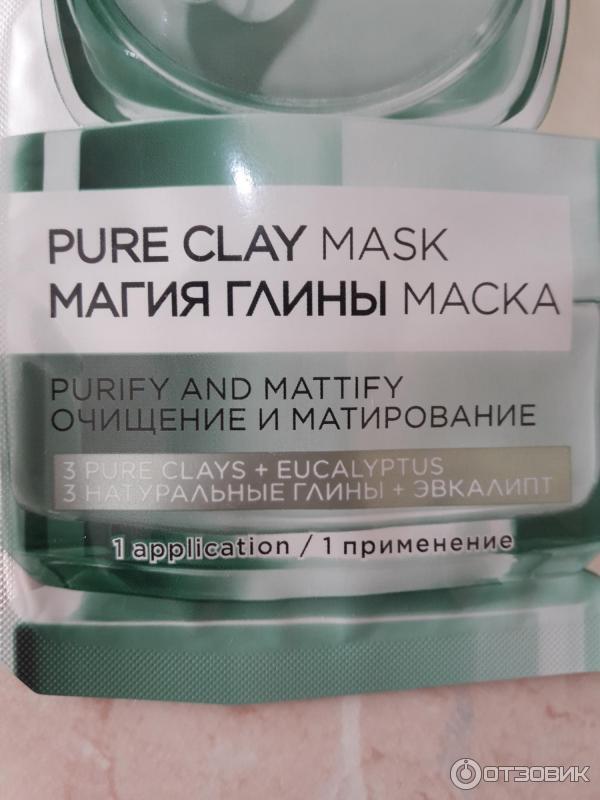 Маски l'oréal paris «магия глины»