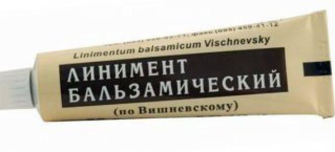 Мазь троксевазин от синяков под глазами – отзывы, что лучше