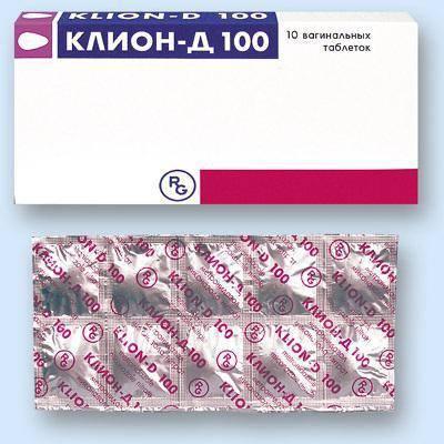 Свечи клион д можно применять при менструации