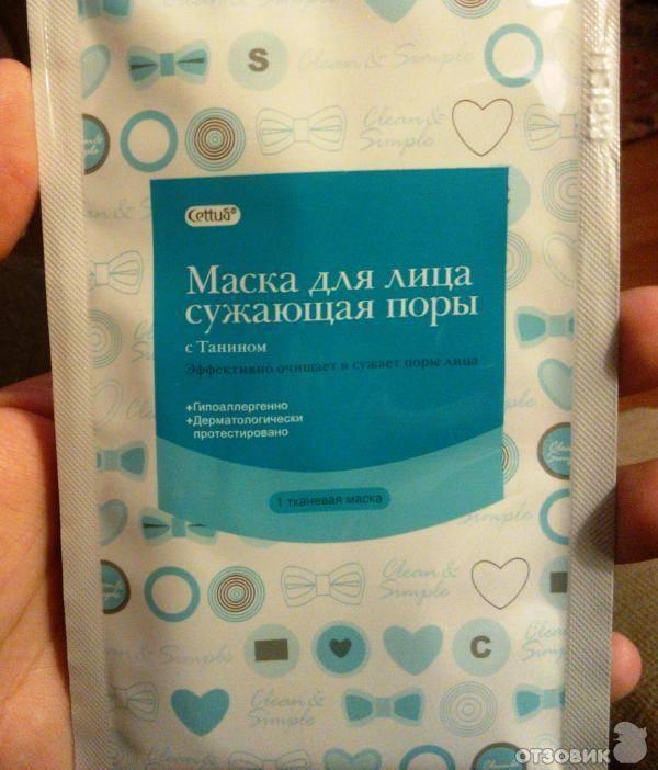 Очищающие маски для лица рецепты в домашних условиях