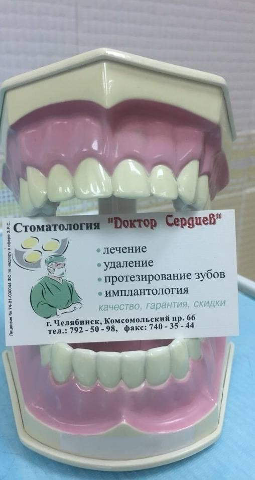 Гарантия на протезирование зубов – срок службы зубных протезов