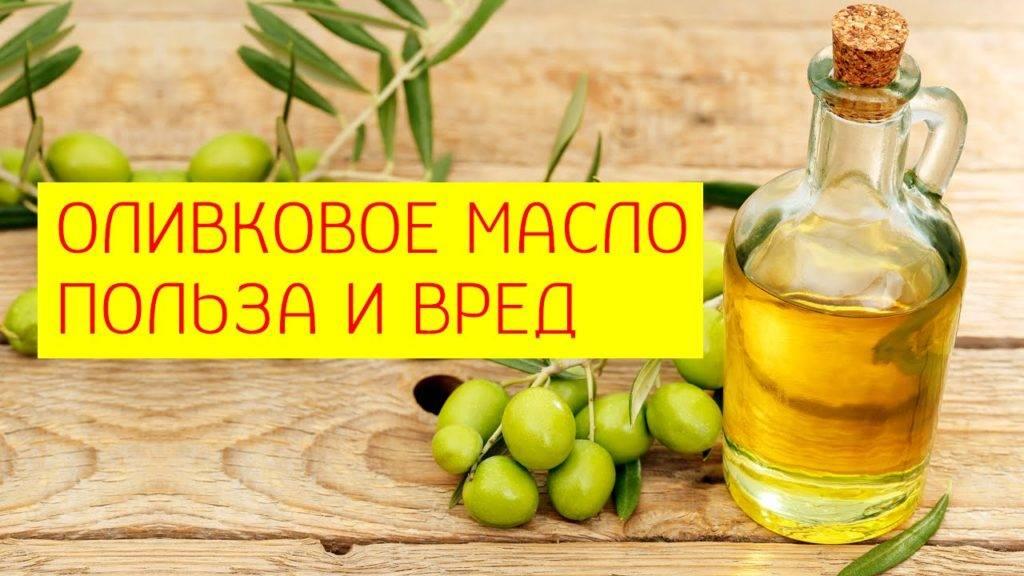 Правила употребления оливкового масла натощак