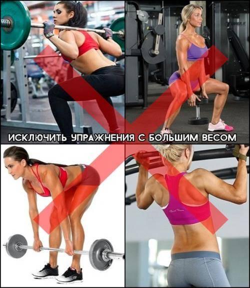 Особенности выполнения беговых тренировок при менструации