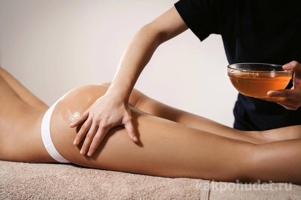 Медовый массаж от целлюлита: особенности и техника выполнения