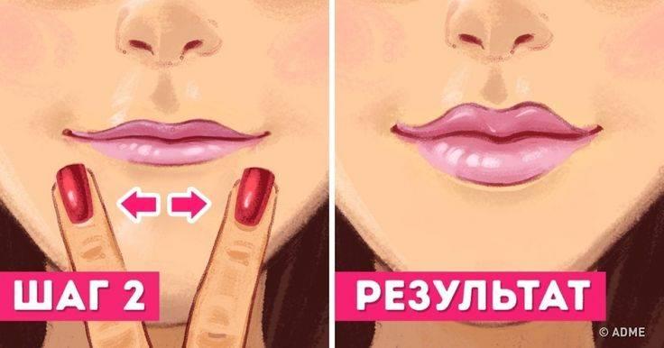 Самые эффективные упражнения (гимнастика) для увеличения губ, чтобы были пухлыми