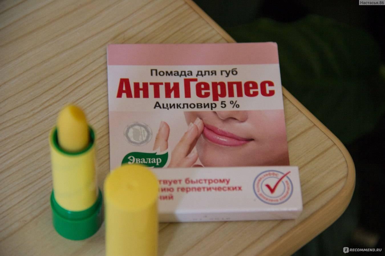 Болит губа с внутренней стороны