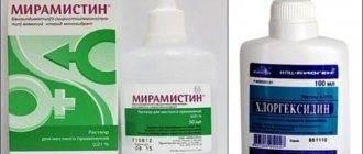 В чём разница хороших аналогов мирамистина и хлоргексидина