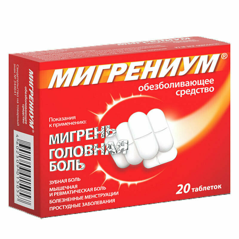 Народные средства от головной боли быстро в домашних условиях