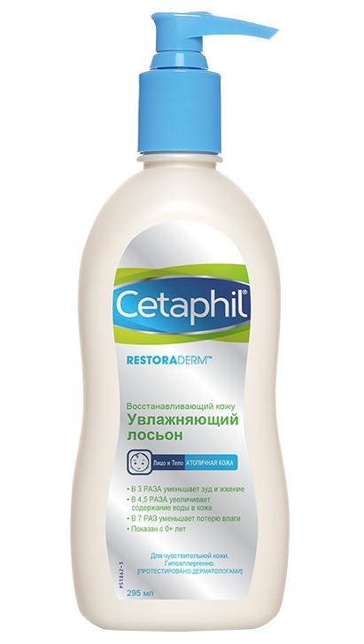 Сетафил крем для лица – хорошая помощь для проблемной кожи