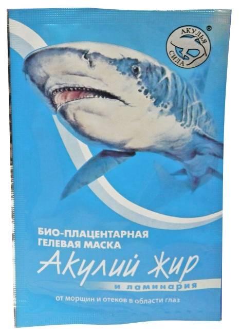 Акулий жир в косметологии: эликсир молодости из морских глубин