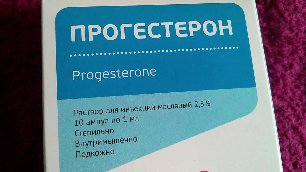 Инструкция по применению прогестерона при задержке месячных