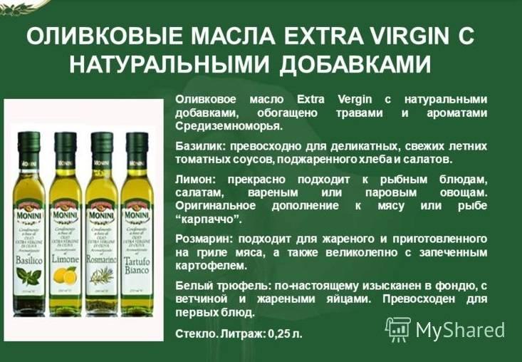 Пить оливковое масло на ночь: польза или вред