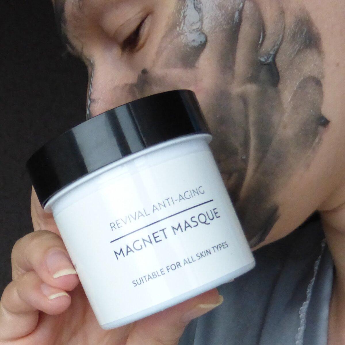 Турмалиновая маска для лица с магнитами: отзывы про 7 лучших
