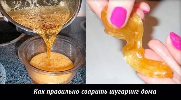 Рецепт плотной пасты для шугаринга