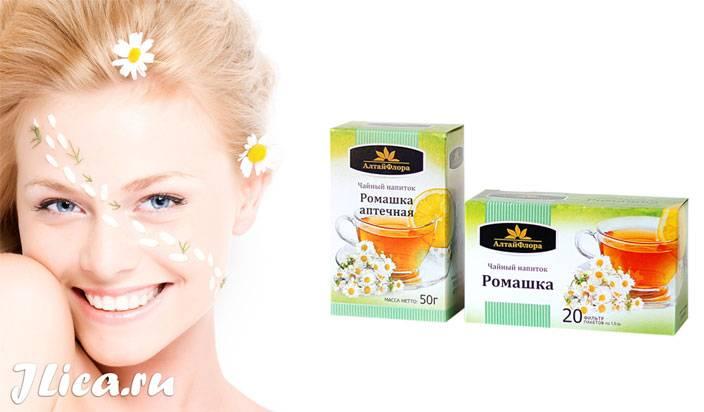 Масло ромашки: свойства и применение для красоты лица, эффективные рецепты