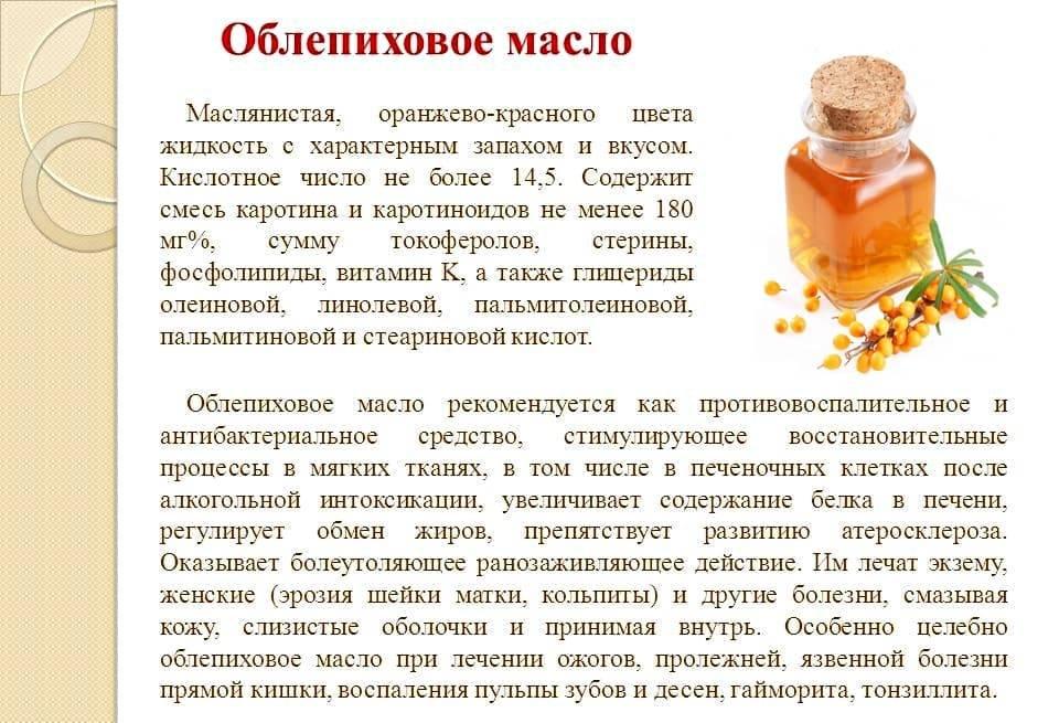 Как вылечить стоматит медом