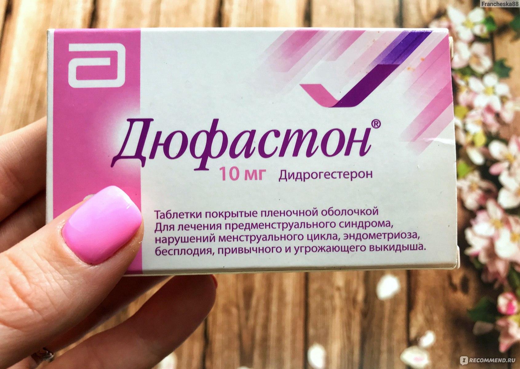 Ременс при нарушении цикла, гормонального фона у женщин. инструкция применения, отзывы