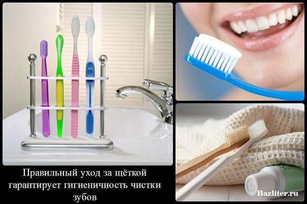 Детская зубная щетка – как выбрать?