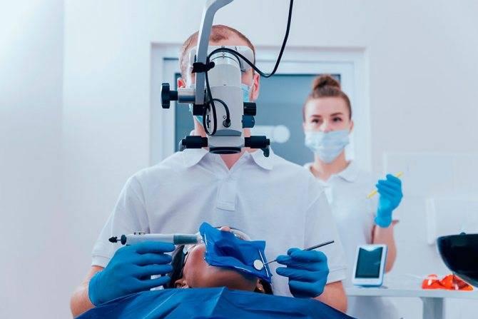 Применение операционного микроскопа в стоматологии
