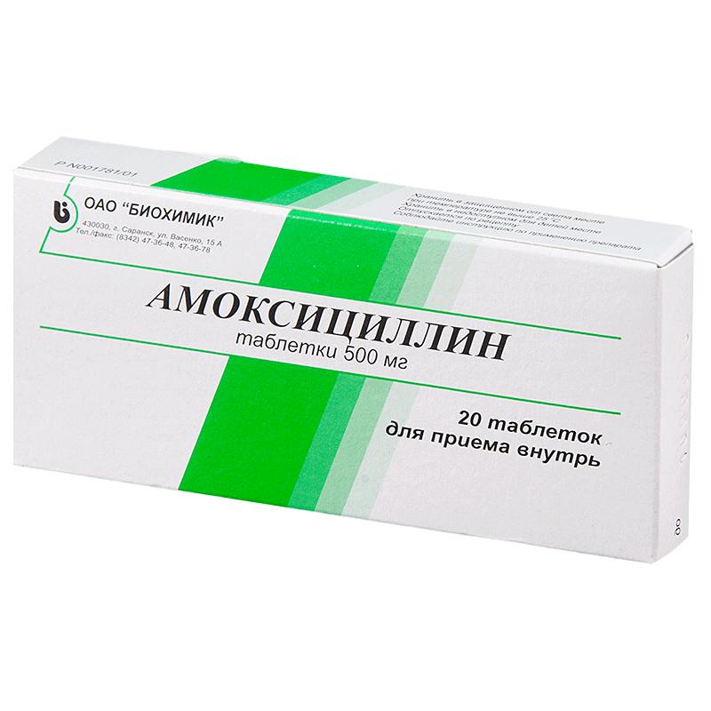 Амоксициллин в таблетках – инструкция к антибактериальному антибиотику