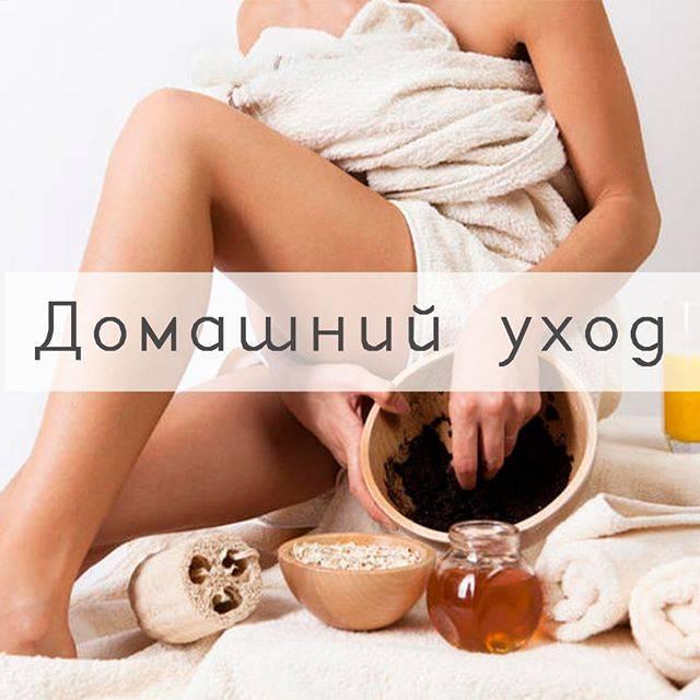 Как обезжирить кожу перед шугарингом