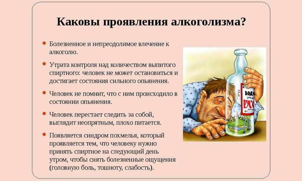 Важный вопрос: можно ли пить алкоголь при месячных? можно ли пить алкоголь при месячных можно ли употреблять алкоголь при месячных.