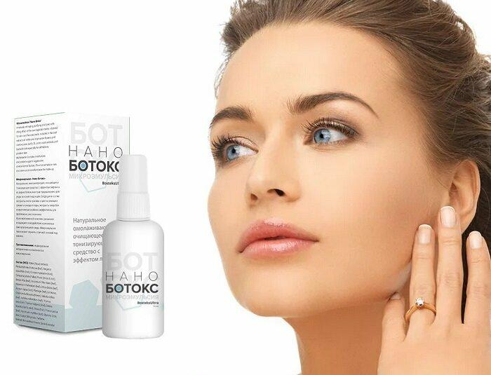 Всё об инновационном препарате «нано-ботокс» для гладкой, сияющей молодостью кожи