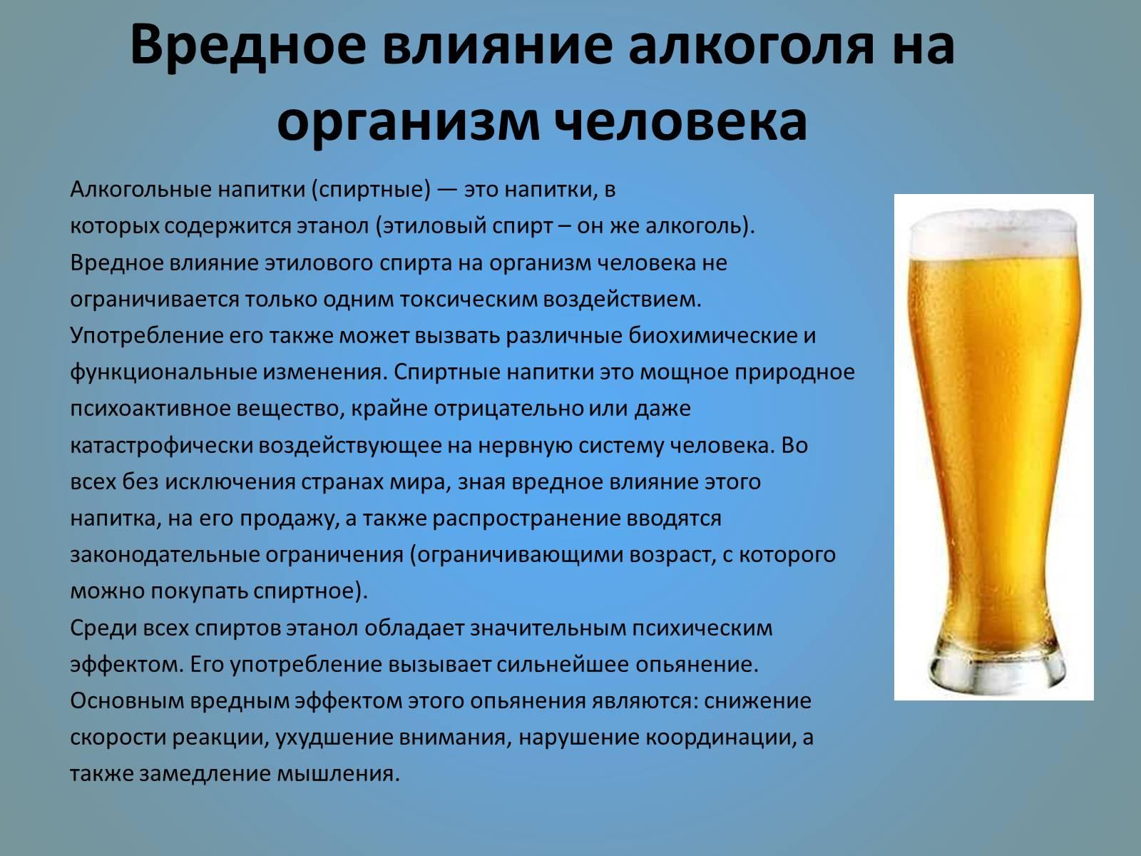Вызывает ли алкоголь месячные. можно ли пить алкоголь во время месячных