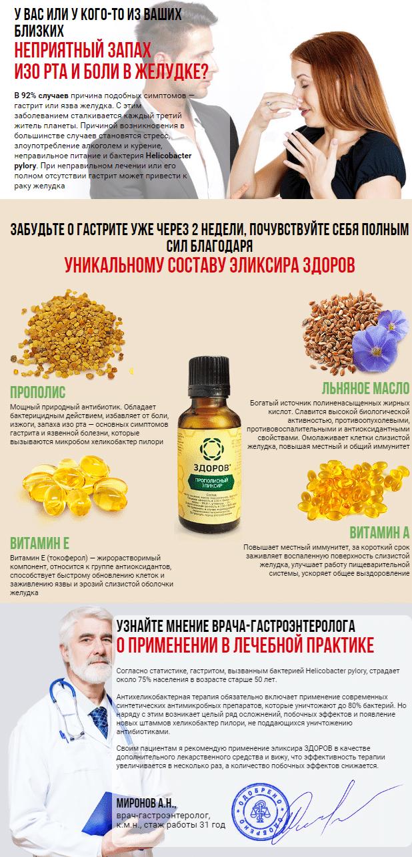 Топ 9 способов, как быстро избавиться от запаха лука изо рта