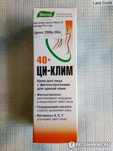 Ци-клим и эстровэл, выбор препарата