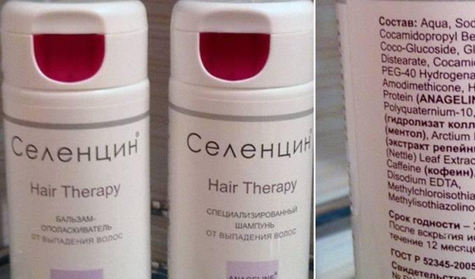 Выпадение волос у женщин и мужчин: причины, лечение, средства