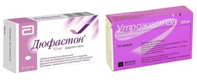 Лечение кисты яичника медикаментозно: дюфастон, свечи, таблетки