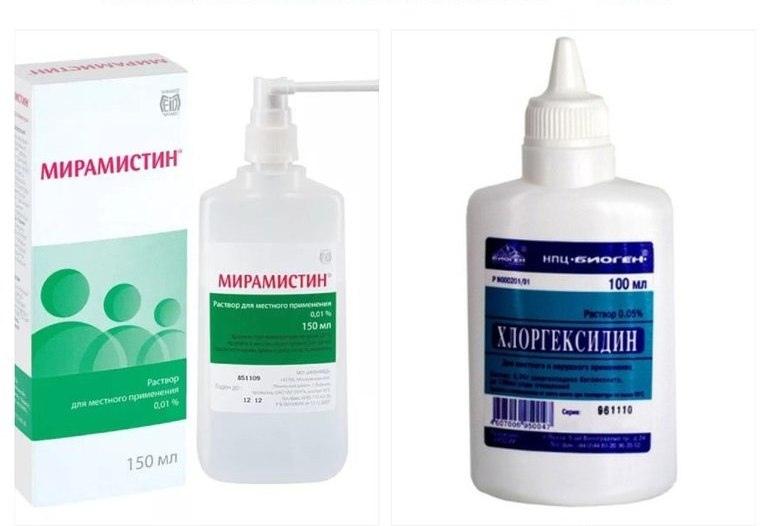 В чем разница между препаратами мирамистин и хлоргексидин – сравниваем состав и свойства