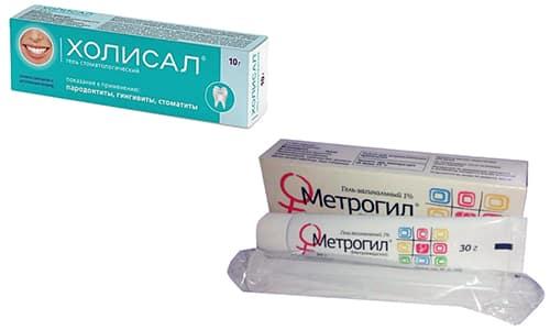 Метрогил дента гель для десен 20 г купить по цене 271,0 руб в балашихе, заказать в интернет аптеке метрогил дента гель для десен 20 г