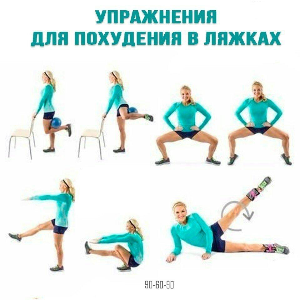 100% эффективные способы, как уменьшить икры на ногах