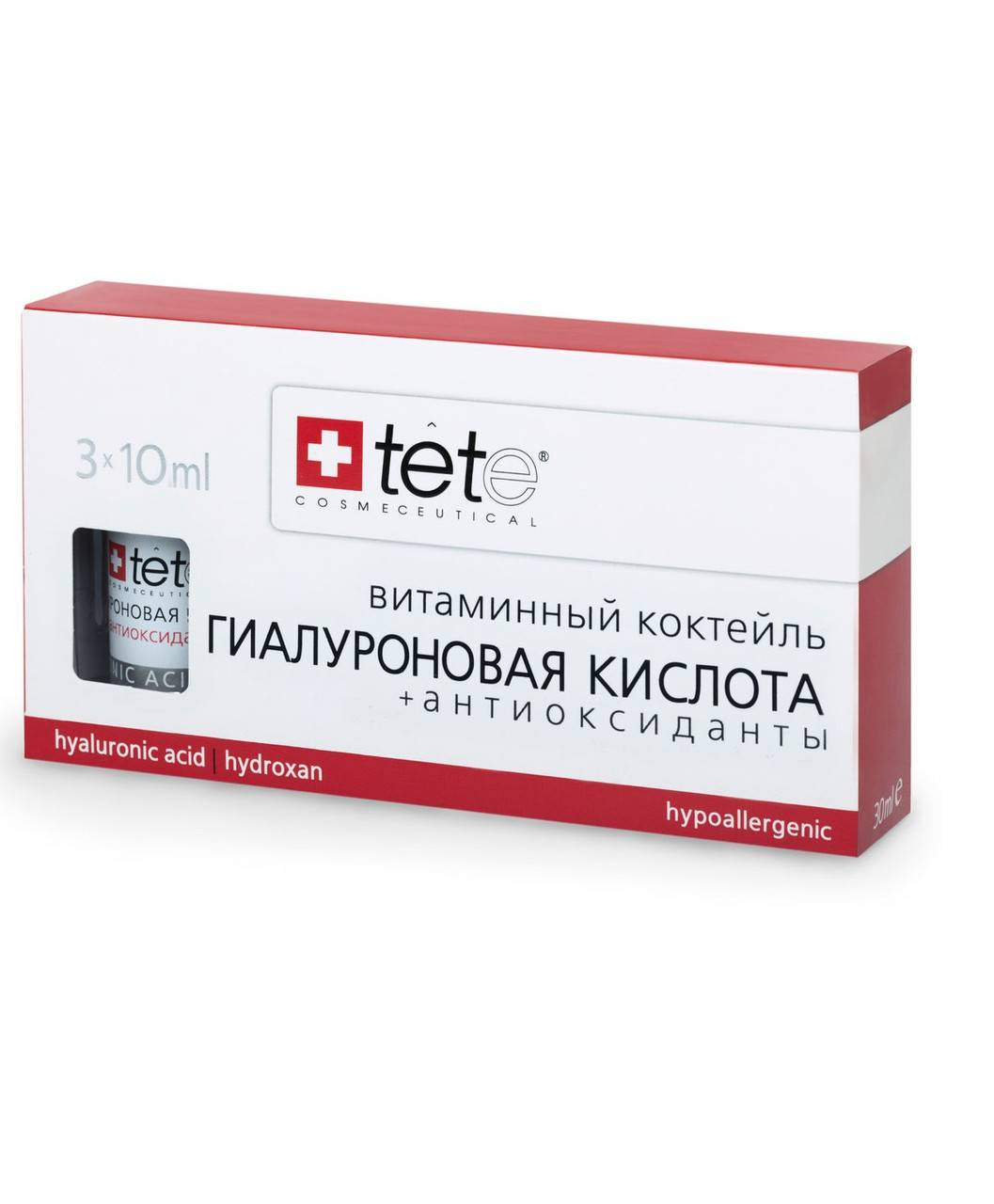 Косметика для мезороллера: гиалуроновая кислота, коллаген, витамины