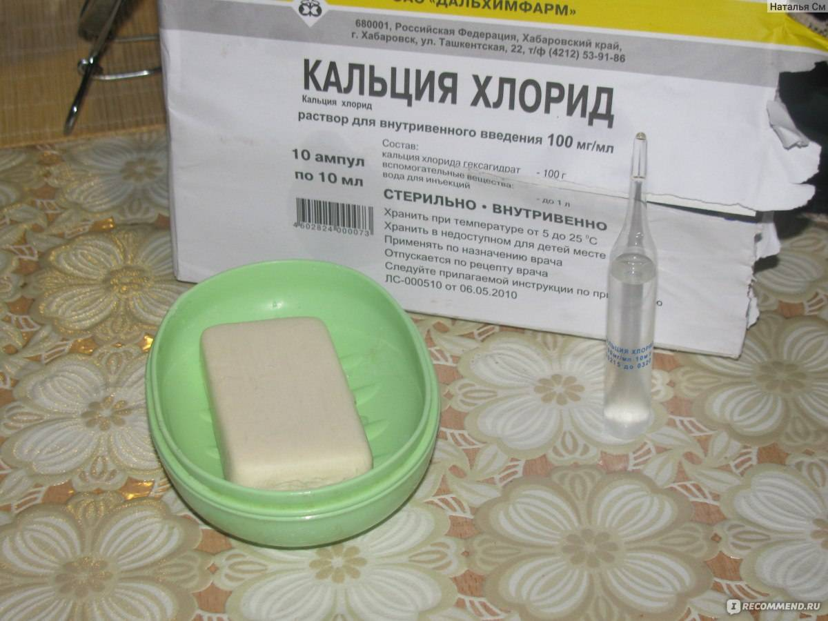 Чистка лица хлоридом натрия: отзывы о пилинге